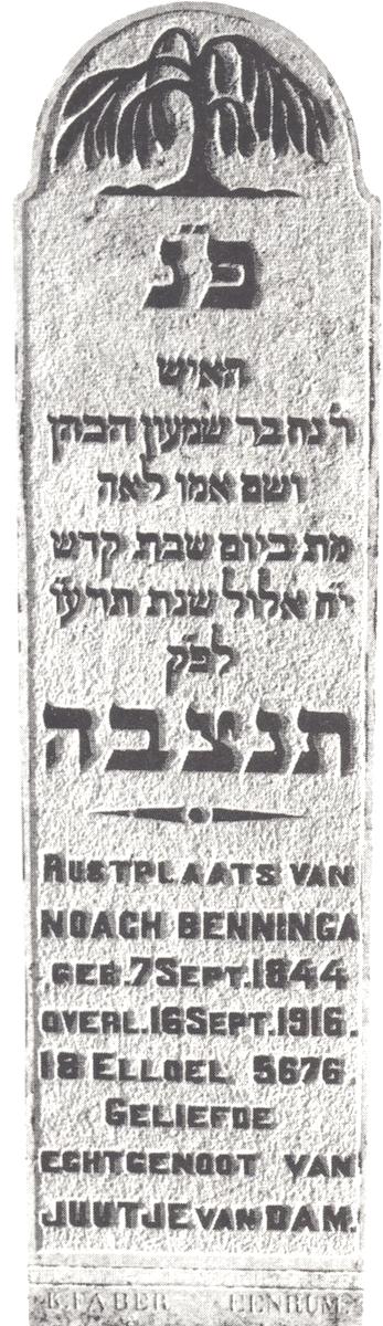WP-interview noah-1916 grafsteen-winsum noach-benninga