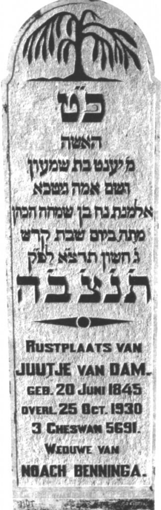 WP-interview noah-1930 grafsteen-winsum juutje-van-dam